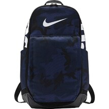 Nike Раница BRASILIA BACKPACK - BA5482-451