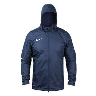 23509ebe4e2 Мъжки якета и горнища Adidas, Puma, Nike   SportMax.bg Оригинални ...